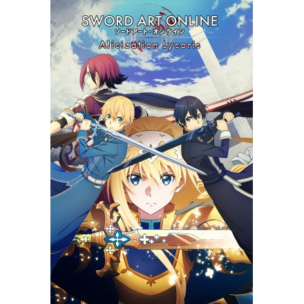 SWORD ART ONLINE Alicization Lycoris Month 1 Edition | Xbox ONE